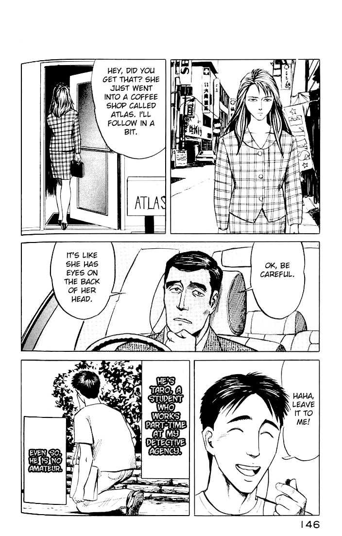 Kiseijuu 37 Page 2