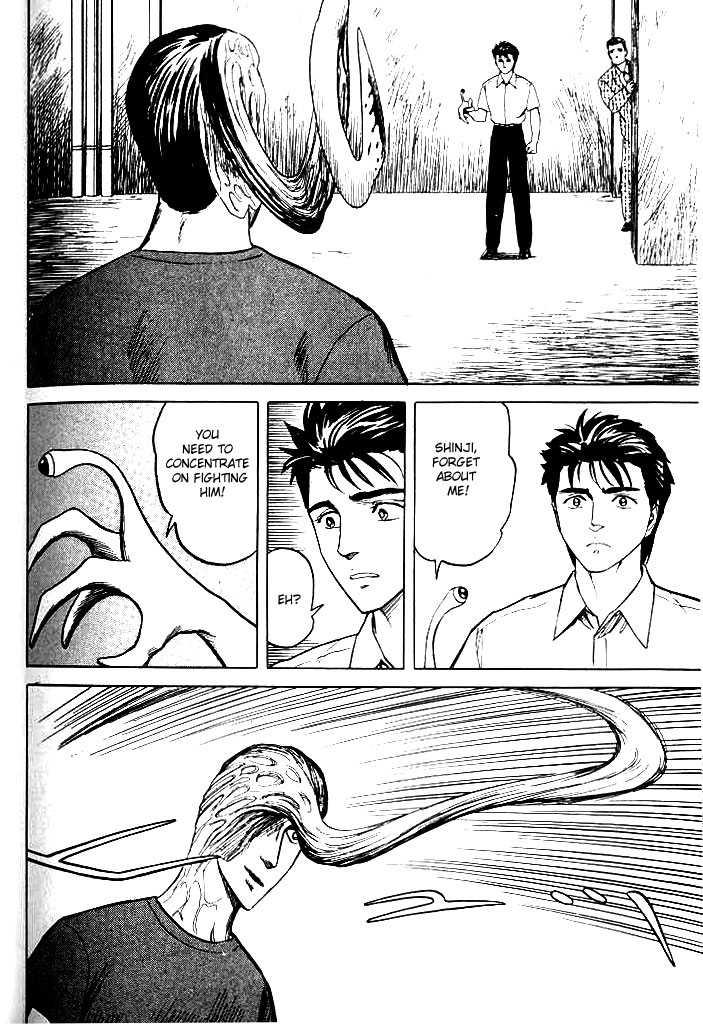 Kiseijuu 38 Page 2