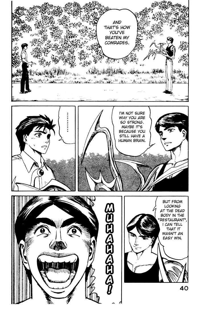 Kiseijuu 40 Page 2