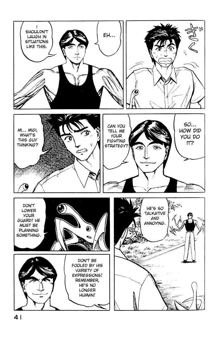 Kiseijuu 40 Page 3