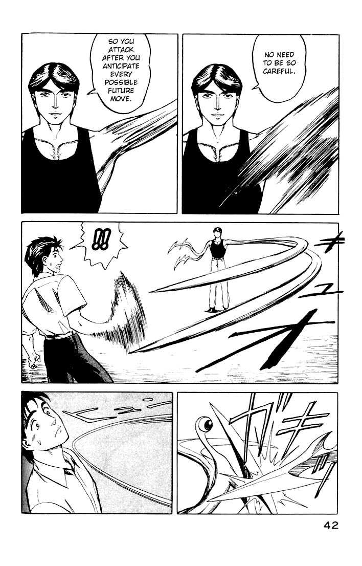 Kiseijuu 40 Page 4