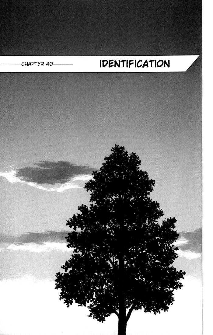 Kiseijuu 49 Page 1