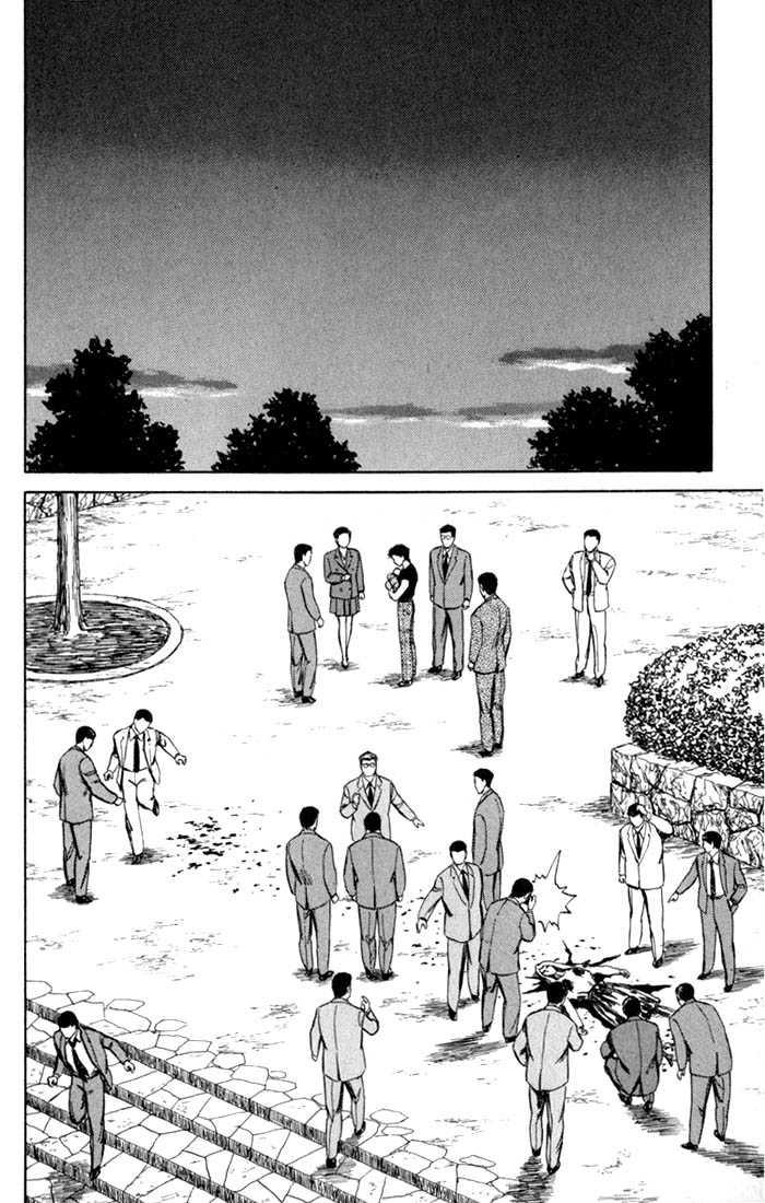 Kiseijuu 49 Page 2