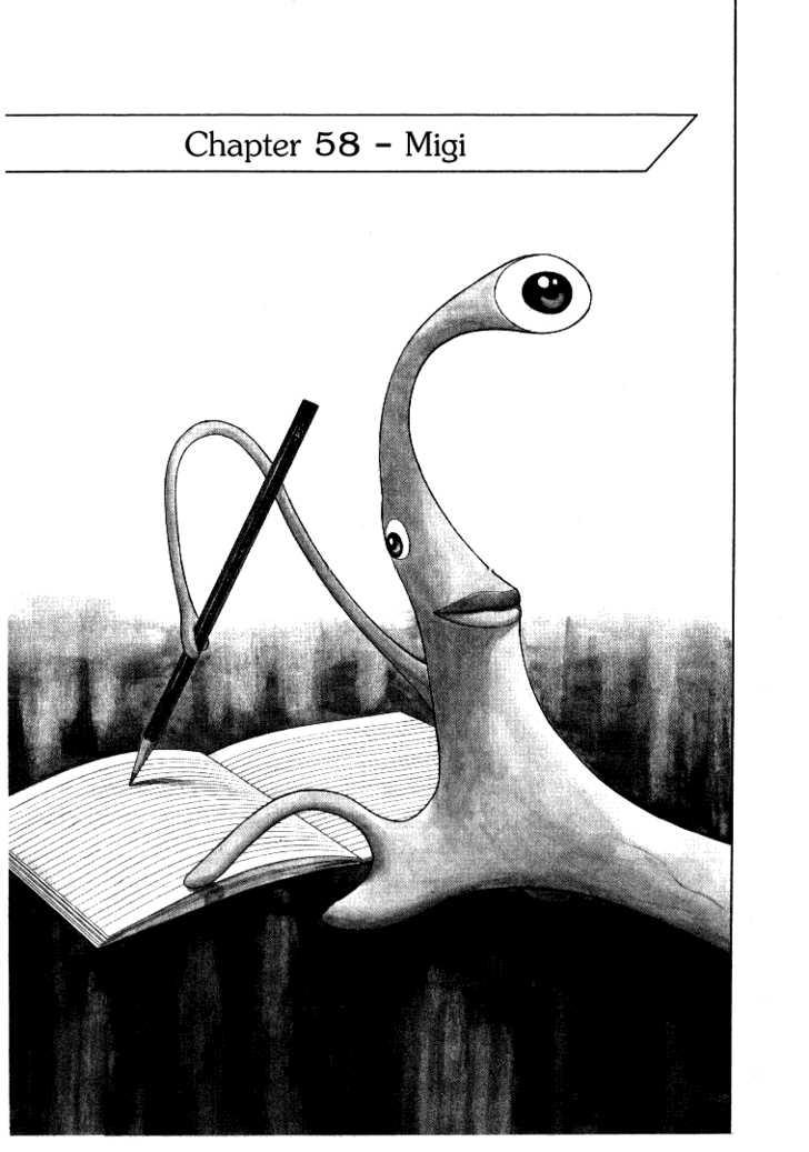 Kiseijuu 58 Page 1