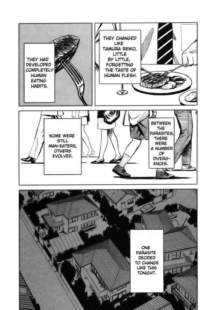 Kiseijuu 63 Page 4