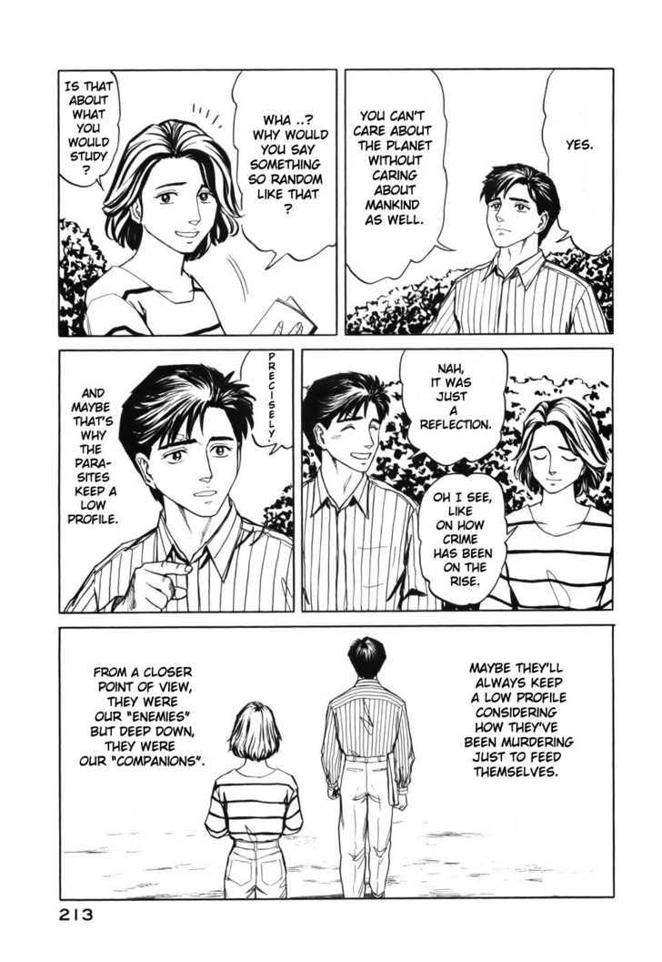 Kiseijuu 63 Page 28