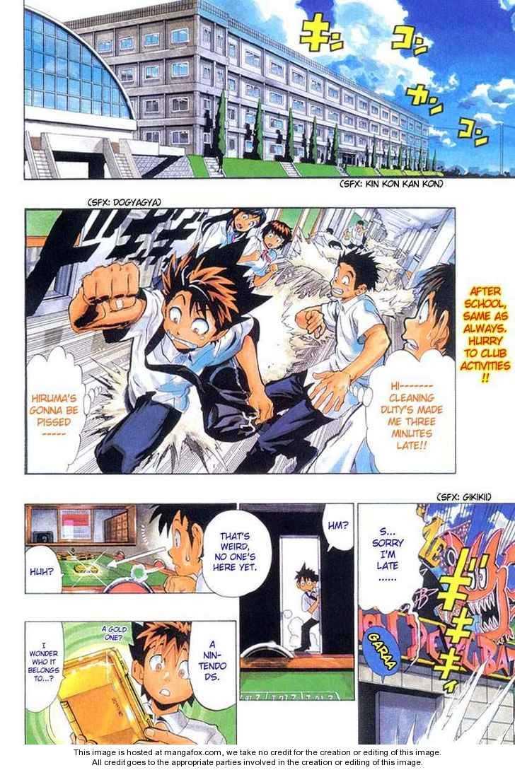 Jump Super Stars 1 Page 2