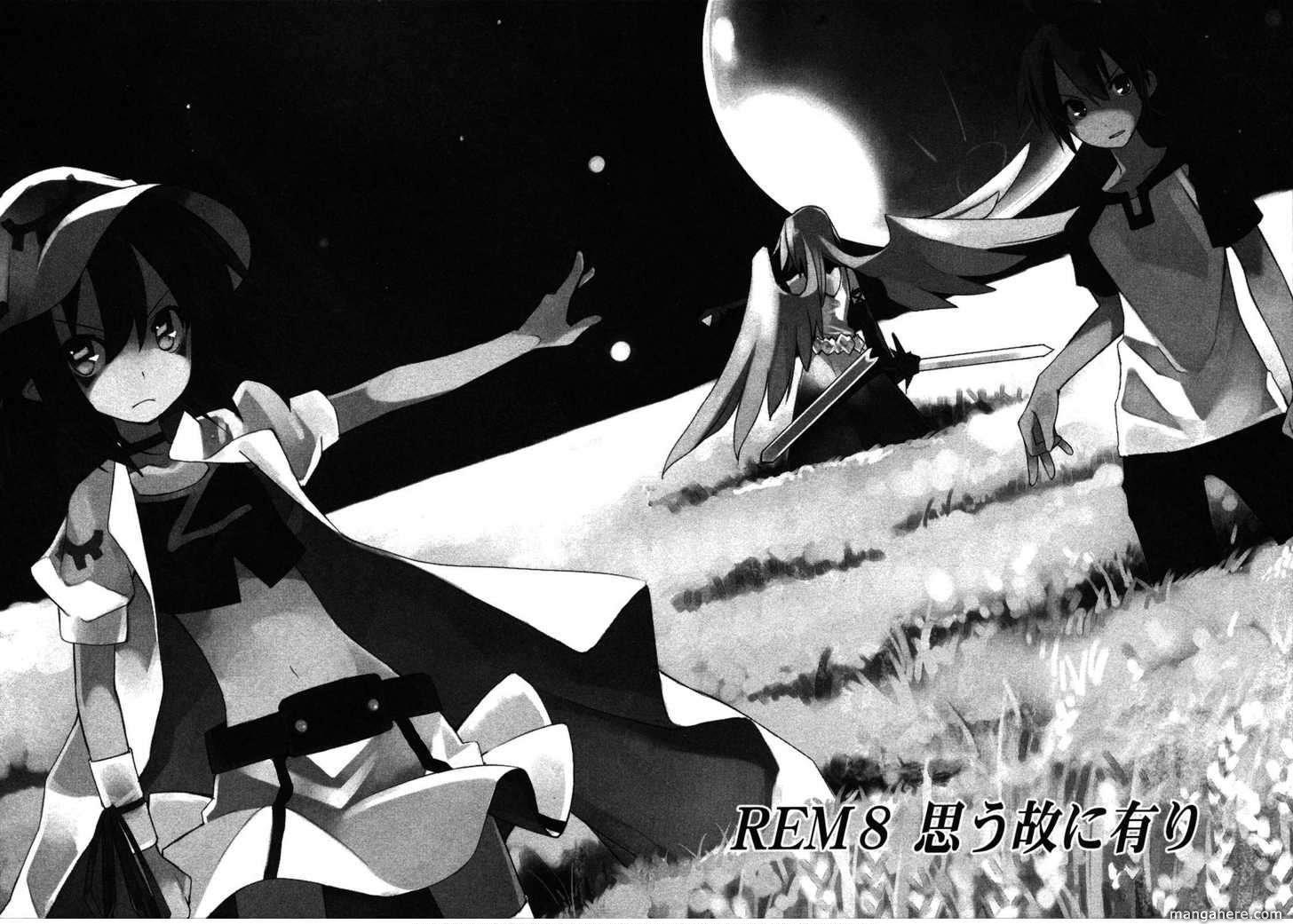 Yumekui Merry 8 Page 2