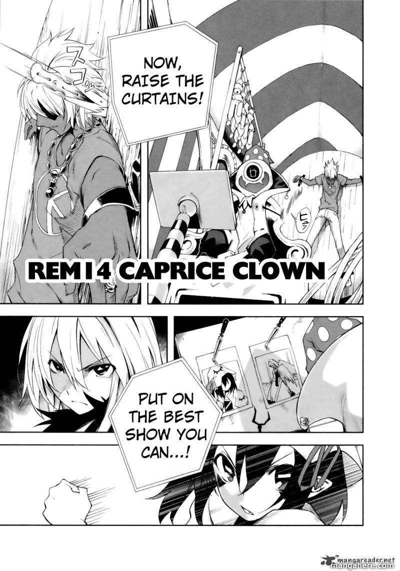 Yumekui Merry 14 Page 1