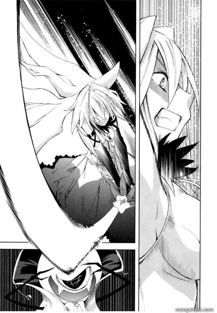 Yumekui Merry 16 Page 1