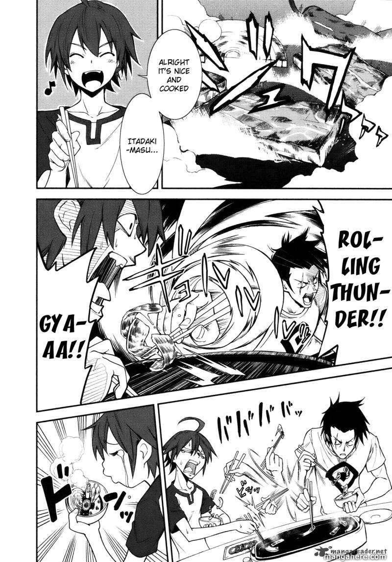 Yumekui Merry 27 Page 2