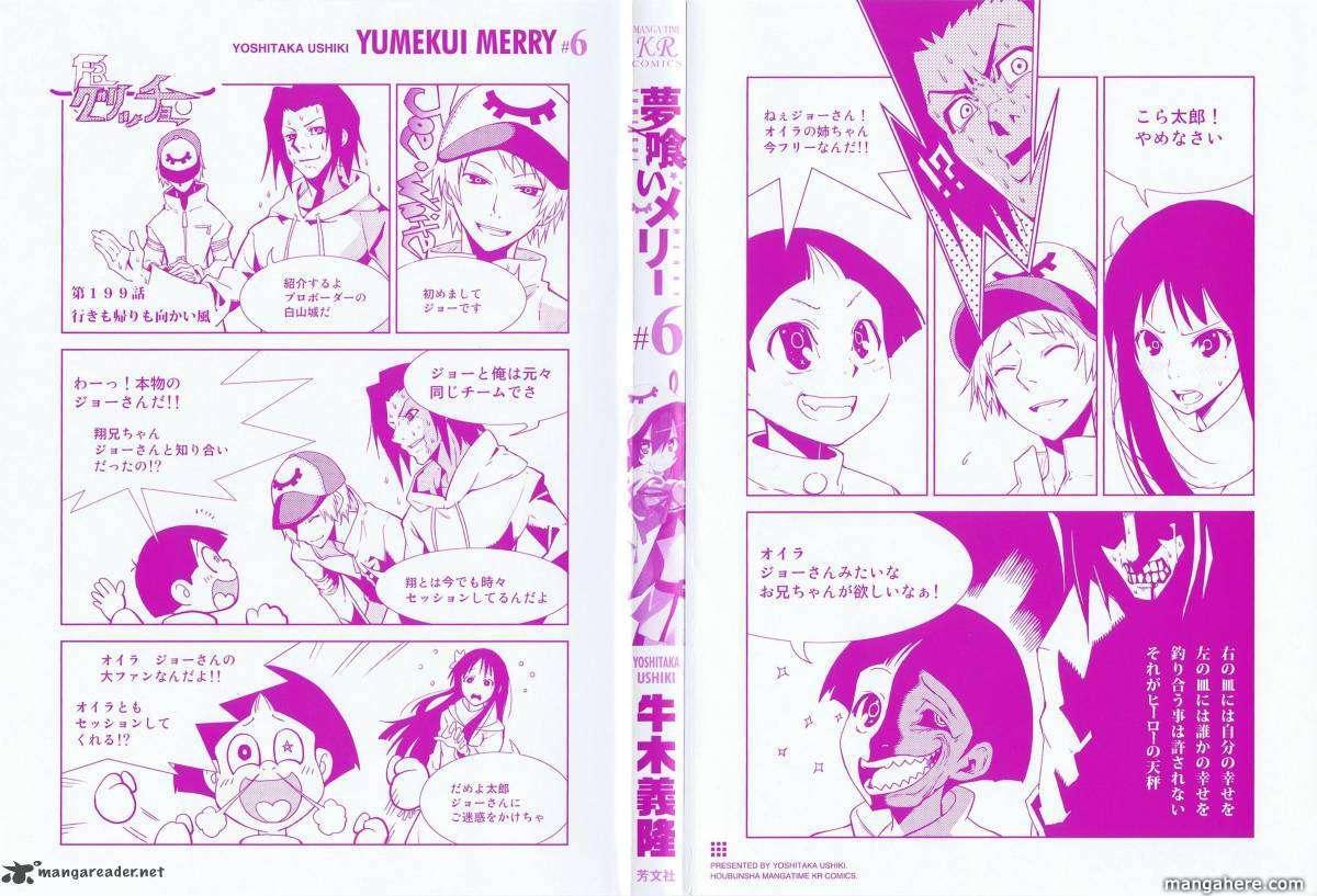 Yumekui Merry 30 Page 3