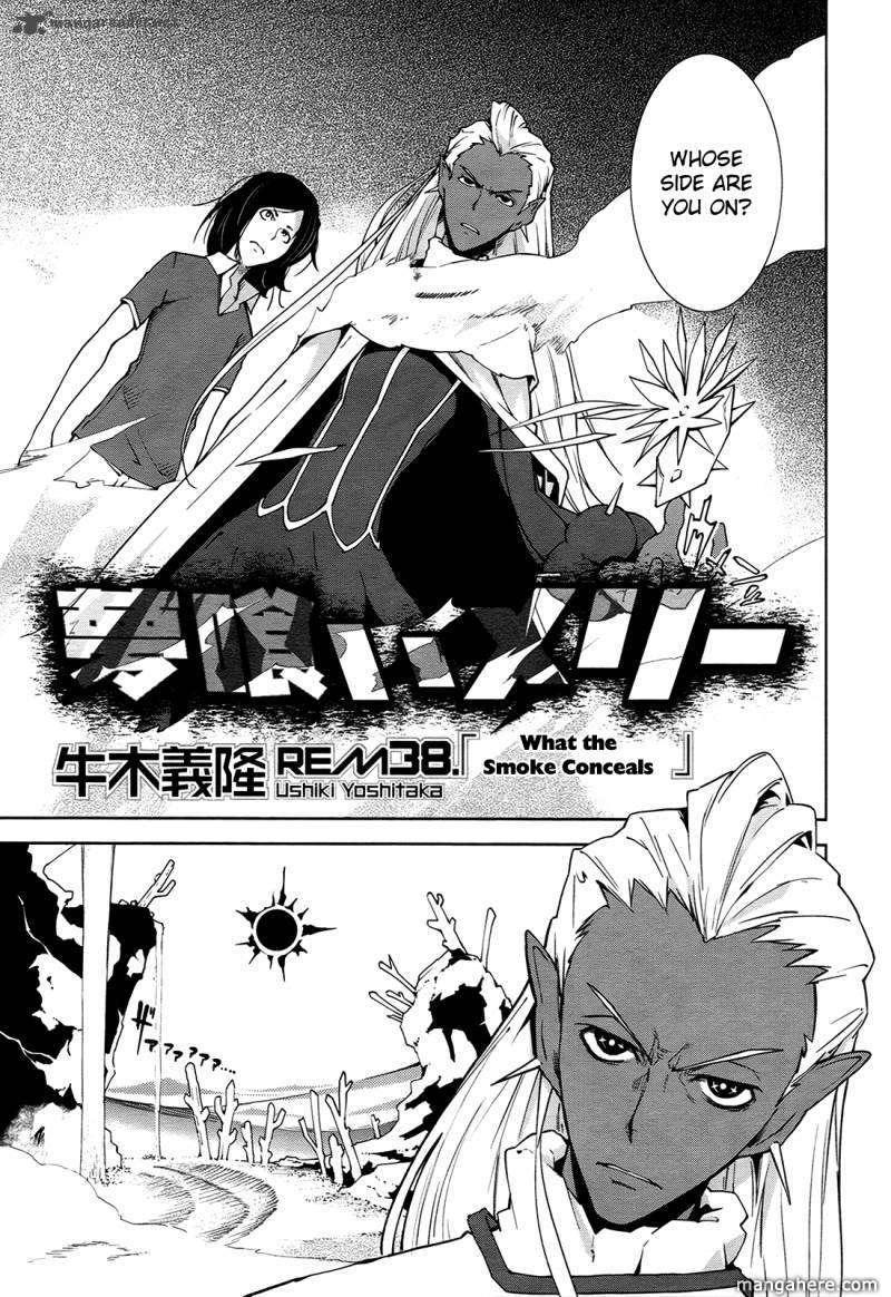 Yumekui Merry 38 Page 1