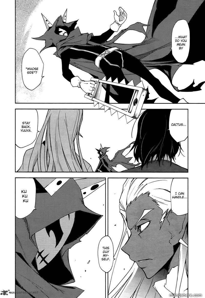Yumekui Merry 38 Page 2