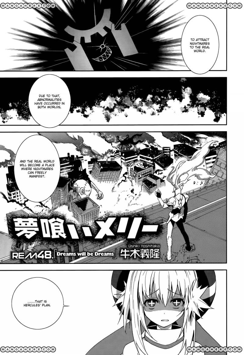 Yumekui Merry 48 Page 1