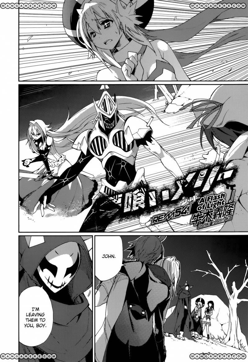 Yumekui Merry 54 Page 2