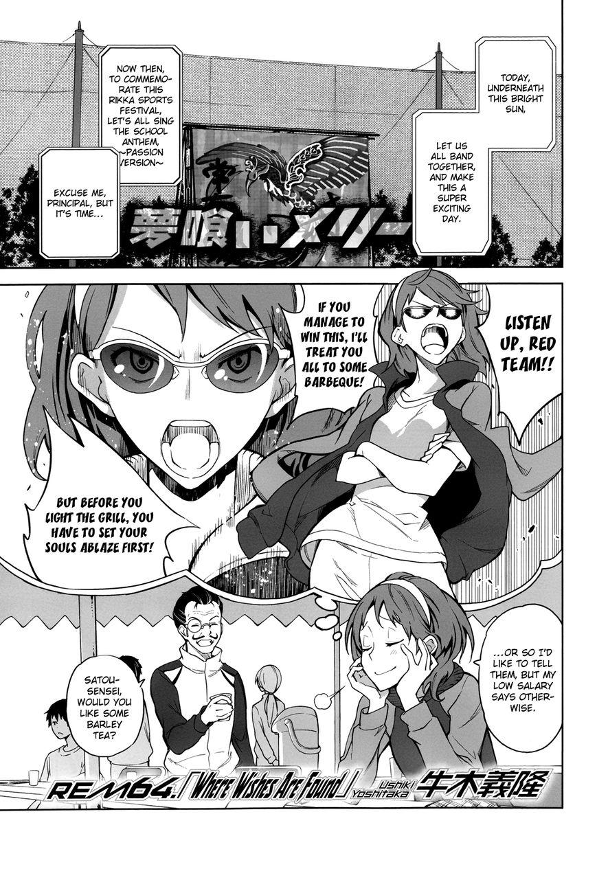 Yumekui Merry 64 Page 1