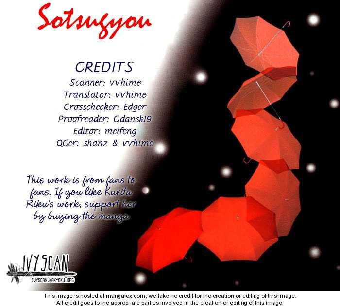 Sotsugyou 1 Page 1