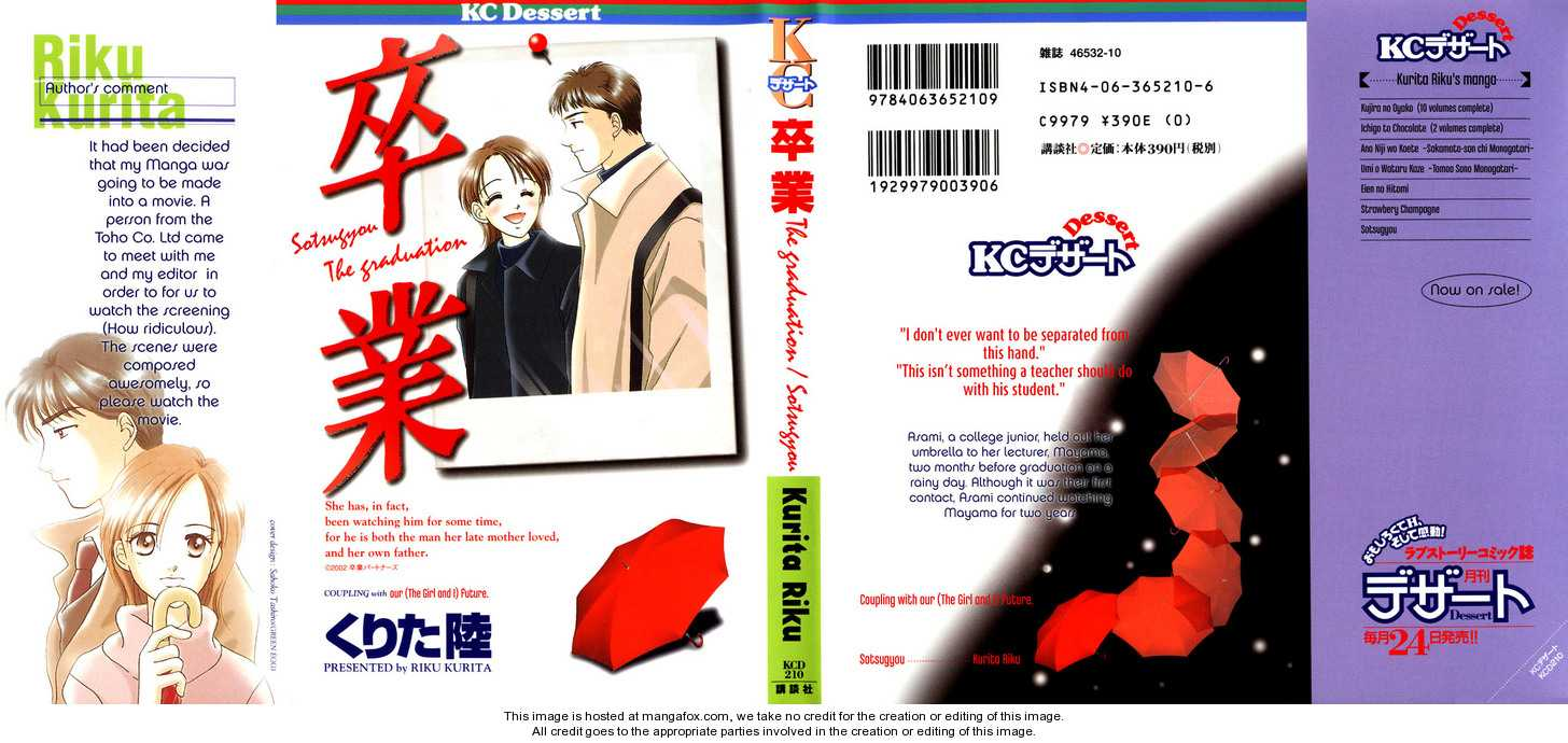 Sotsugyou 1 Page 2
