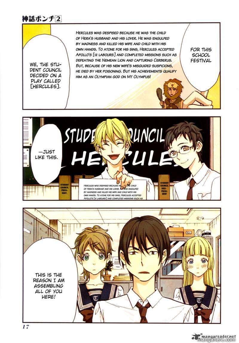 Shinwa Ponchi 12 Page 2