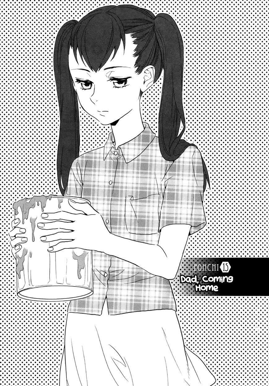 Shinwa Ponchi 15 Page 2