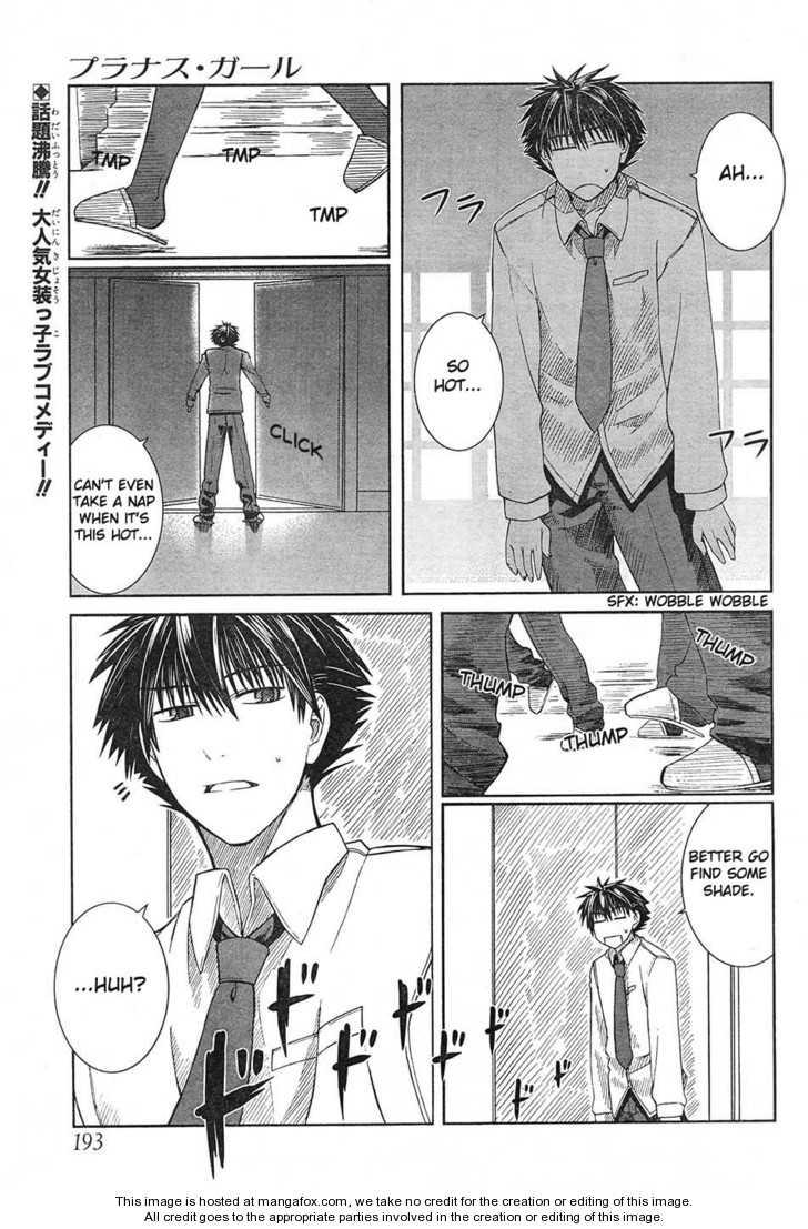 Prunus Girl 4 Page 1