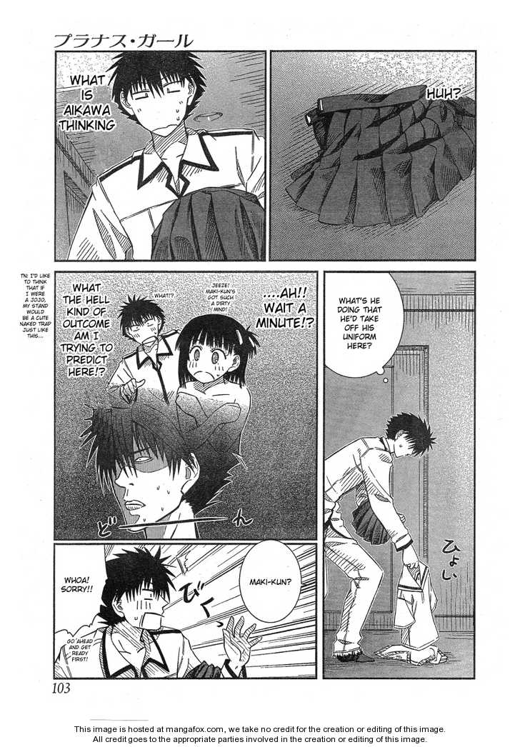 Prunus Girl 17 Page 3
