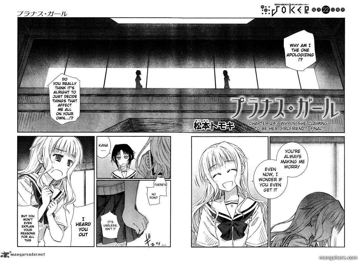 Prunus Girl 24 Page 3