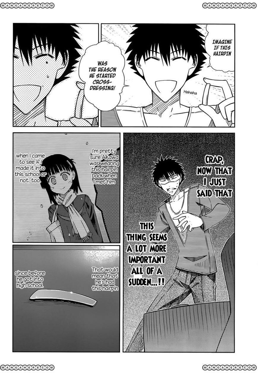 Prunus Girl 33 Page 4