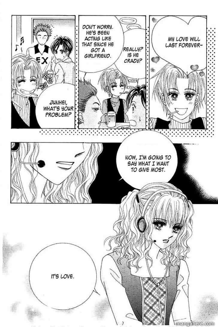 Say Say Say (HWANG Mi Ri) 2 Page 3