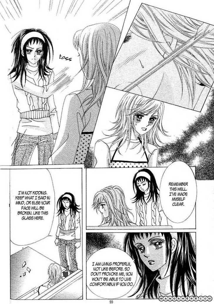 Say Say Say (HWANG Mi Ri) 5 Page 3