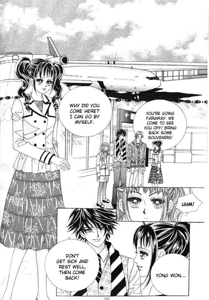 Say Say Say (HWANG Mi Ri) 5 Page 2