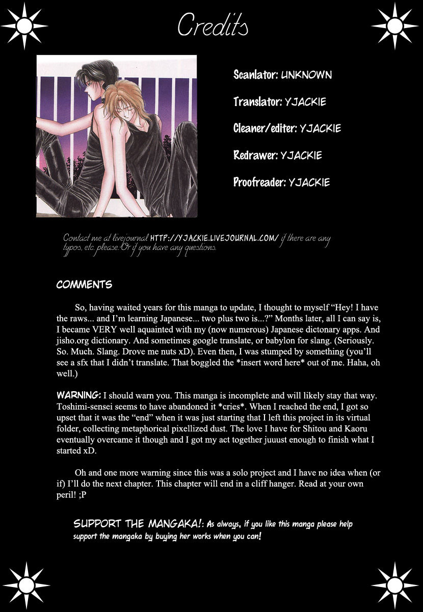 Midnight Sun 8 Page 1