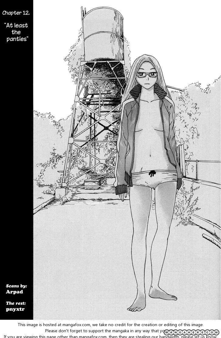 DoLL (OKADO Tatsuya) 12 Page 1