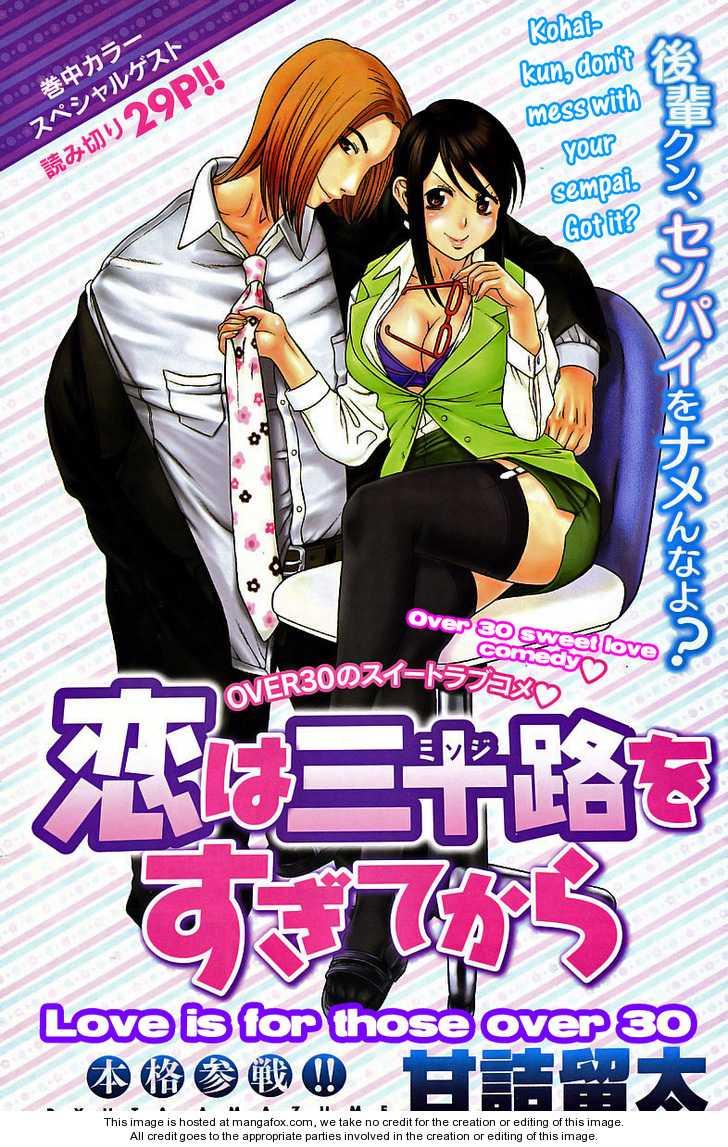 Koi wa Misoji wo Sugite kara 1 Page 1