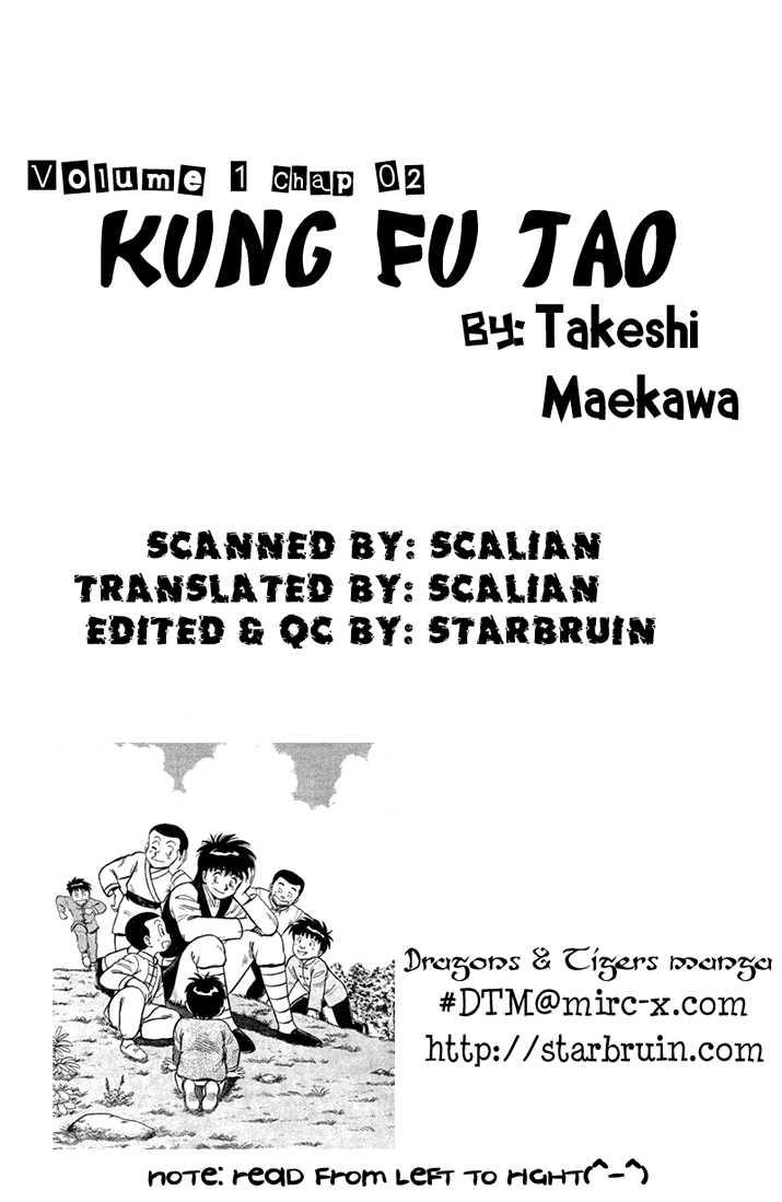 Kung Fu Tao 2 Page 1