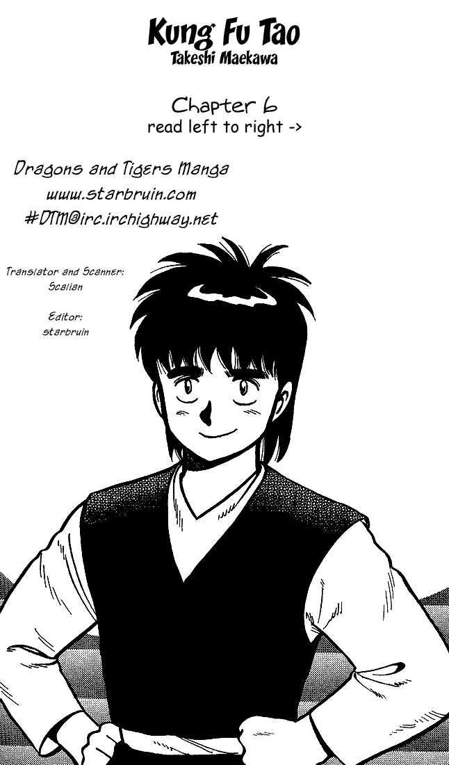Kung Fu Tao 6 Page 1