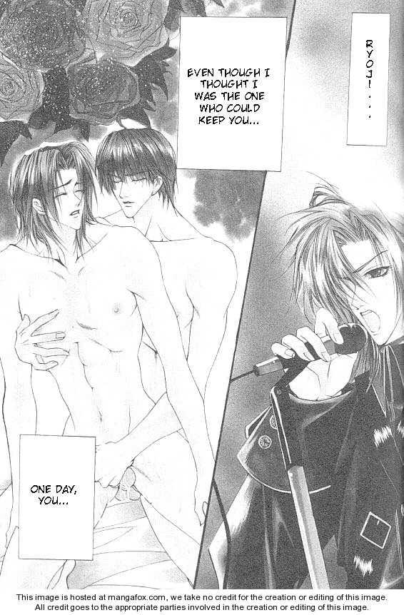 Katayoku no Sokubaku 4 Page 1