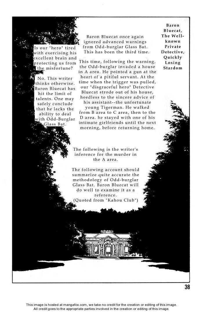 Tantei Aoneko 6.1 Page 2