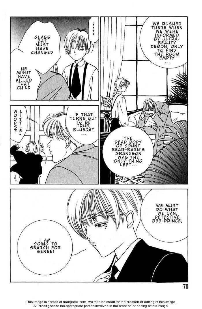 Tantei Aoneko 6.2 Page 2