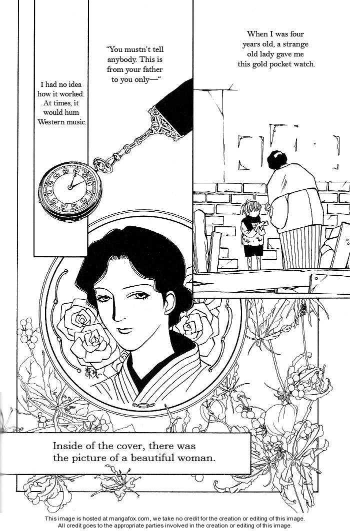 Tantei Aoneko 7.1 Page 3
