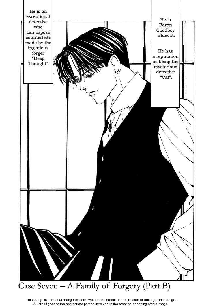 Tantei Aoneko 7.2 Page 2