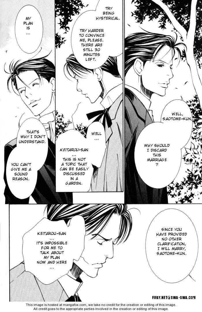 Tantei Aoneko 15.1 Page 2