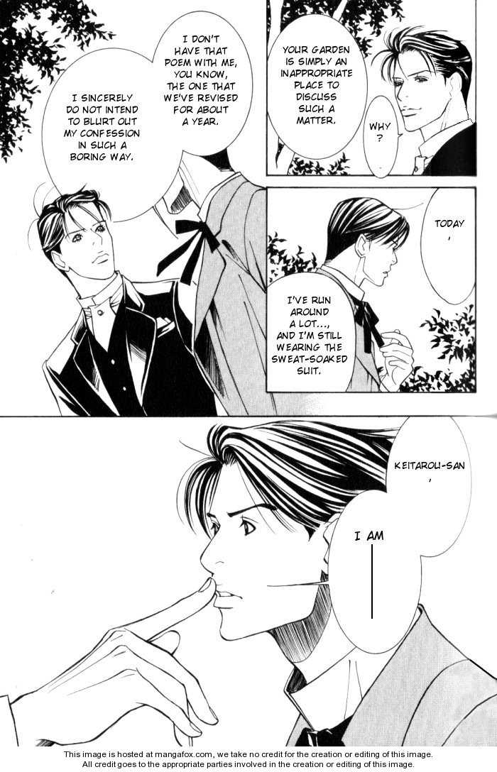 Tantei Aoneko 15.1 Page 3