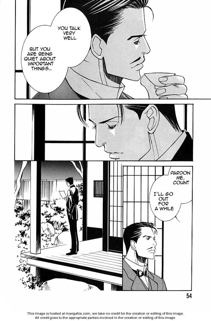 Tantei Aoneko 15.2 Page 3
