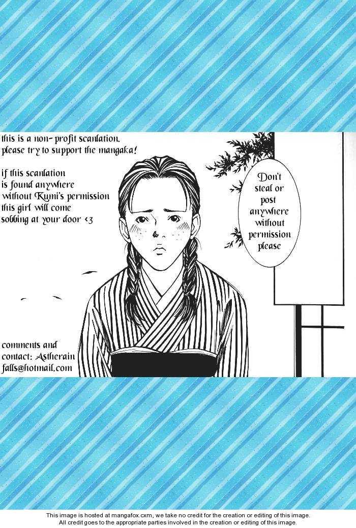 Tantei Aoneko 15.3 Page 2