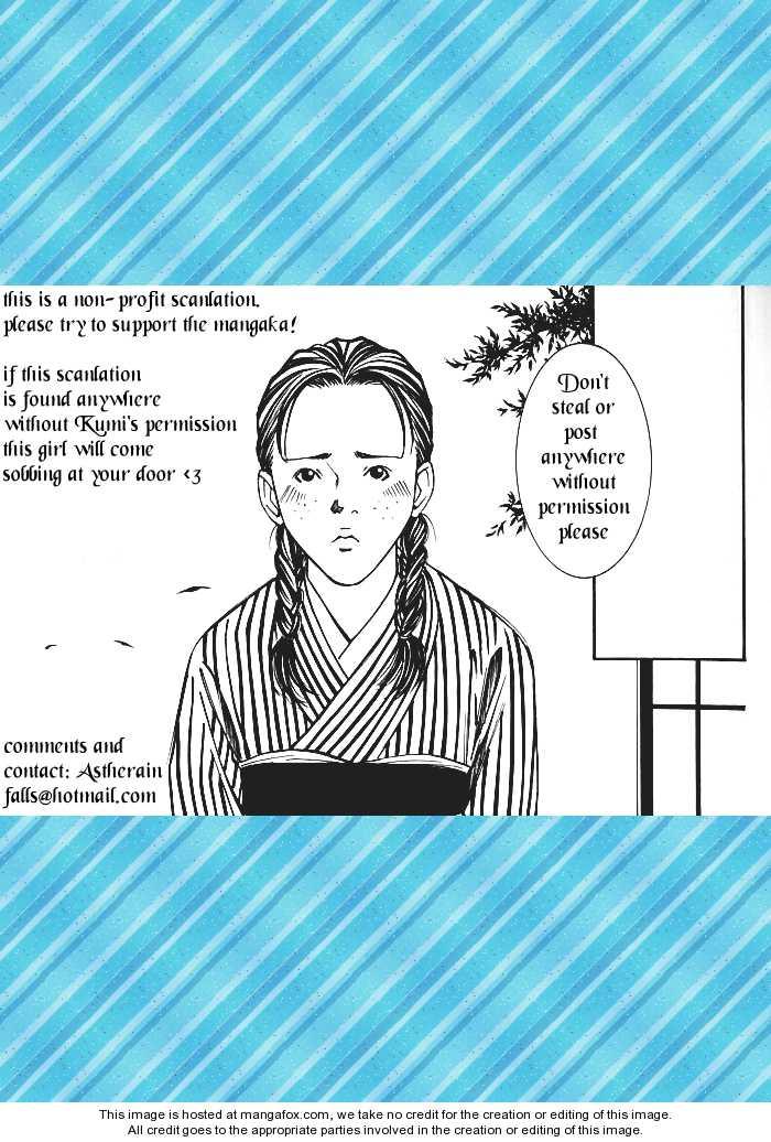 Tantei Aoneko 16.1 Page 2