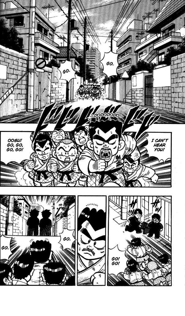 Kunio-kun 2 Page 2