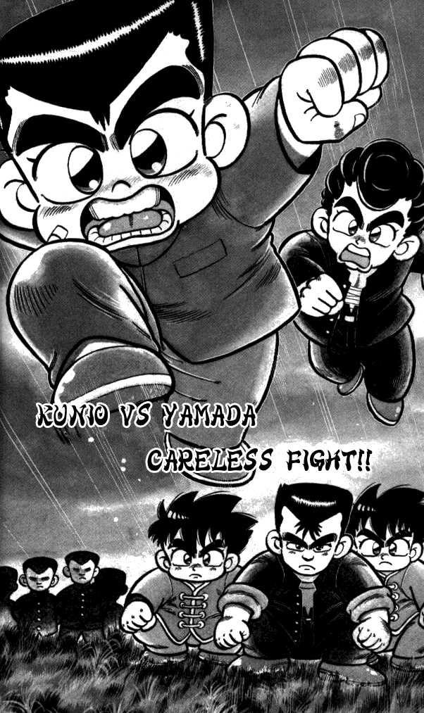Kunio-kun 3 Page 1