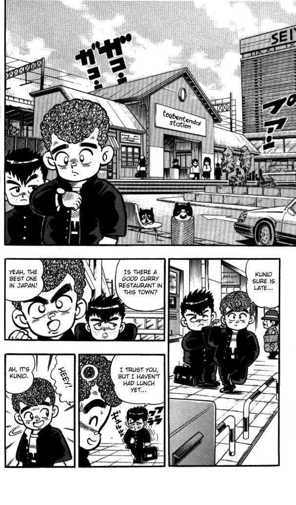 Kunio-kun 6 Page 2